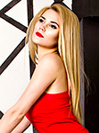 Veronika, bride from Donetsk